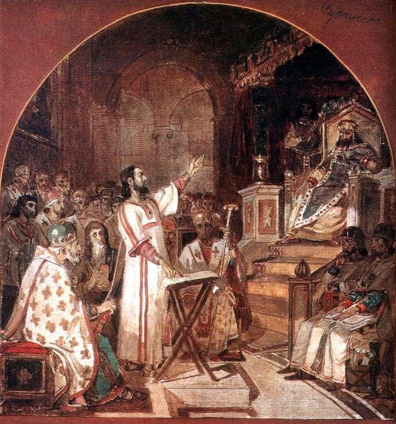 вселенский собор описание картины